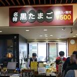 black eggs store in Hakone, Kanagawa, Japan