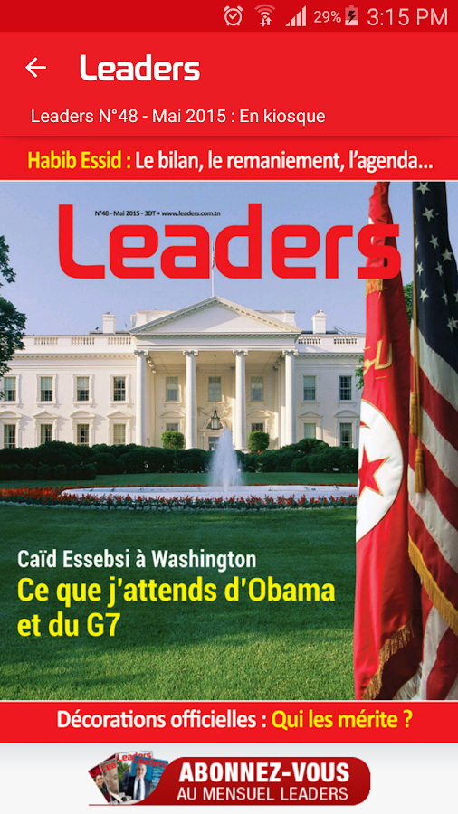 Leaders Mobile- screenshot