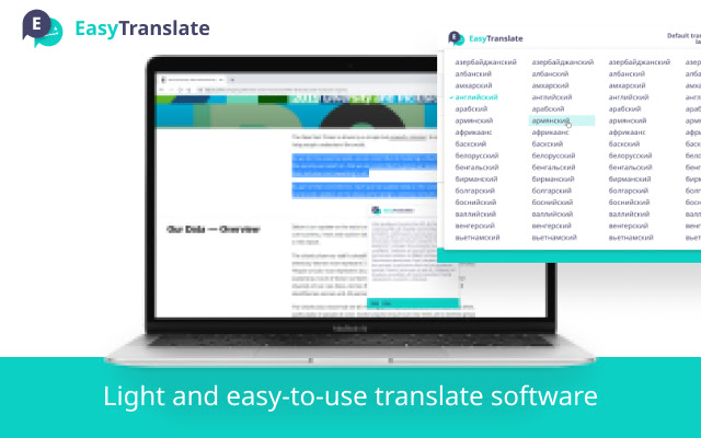 Easy Translate