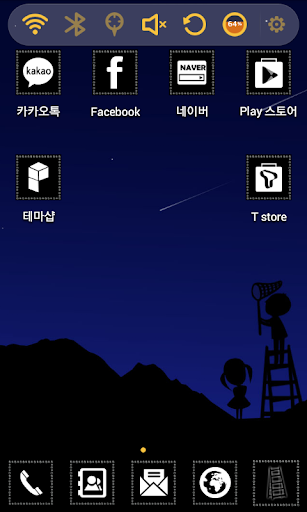 Love Fool Launcher Theme