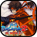 Victory sengoku basara 2 heroes games helper