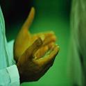 Duamatik : Tefriciye, İnşirah