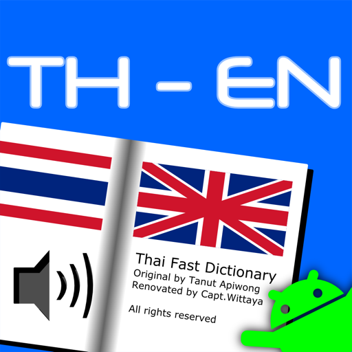 Thai Fast Dictionary file APK for Gaming PC/PS3/PS4 Smart TV