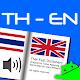 Thai Fast Dictionary apk