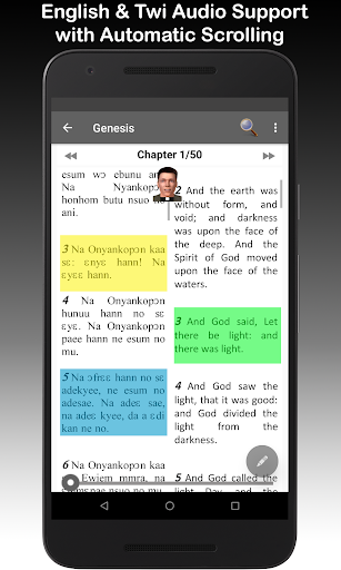 Twi & English Bible 2.5 screenshots 1