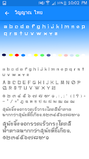 Fonts Thai for FlipFont - náhled