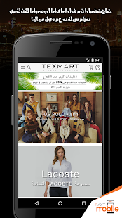 Download Texmart For PC Windows and Mac apk screenshot 1