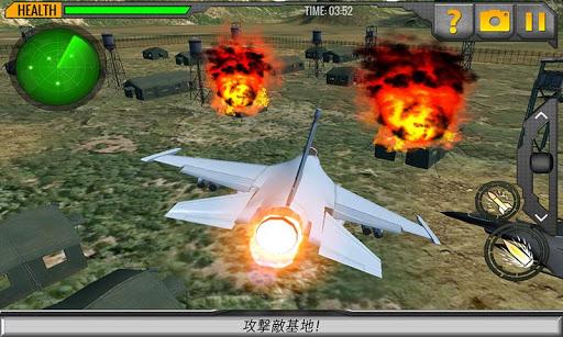 空軍陸軍ジェットパイロット3D