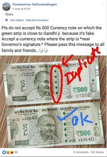C:\Users\parthiban\Desktop\fake currency 2.png