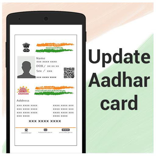 Update Aadhar Card Details