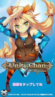 UnityChan -Magician- mod