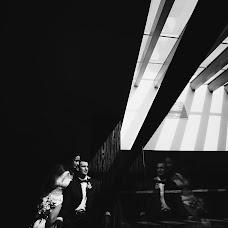 Wedding photographer Anna Mischenko (GreenRaychal). Photo of 17.09.2018