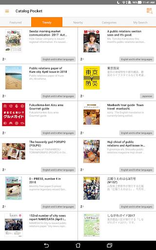 Catalog Pocket 5.0.0 Windows u7528 2
