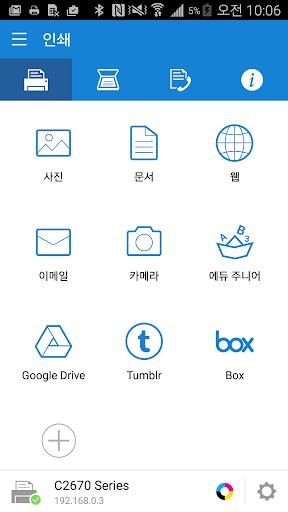 삼성 모바일 프린트