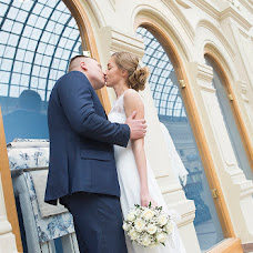Wedding photographer Anastasiya Brayceva (fotobra). Photo of 10.07.2017