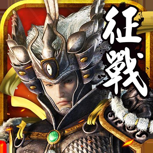 征戰四方 (game)