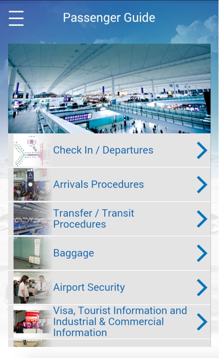 HKG My Flight- screenshot