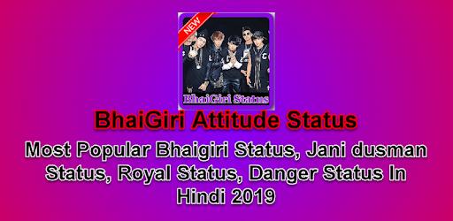 Bhaigiri Status -भाईगिरी Attitude Shayari in Hindi - Apps on