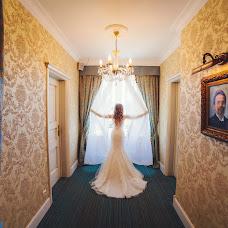 Wedding photographer Pavel Smirnov (sadvillain). Photo of 27.06.2017