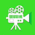 影视世界 2.0.2