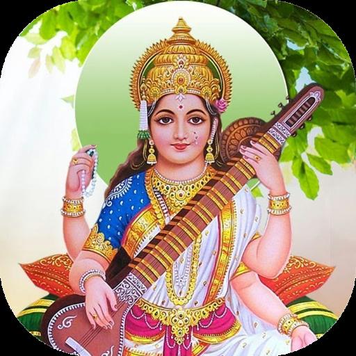 Gayatri Mata Hd Wallpapers Apps On Google Play