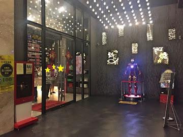 極鮮火鍋 - 文賢店