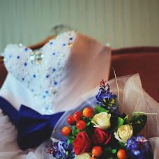 Wedding photographer Viktoriya Obryvchenko (ViktoriaVAO). Photo of 16.04.2017