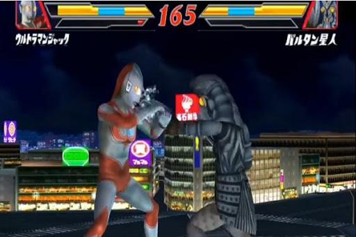 Trick Ultraman X Fighting Evolution Screenshot 9