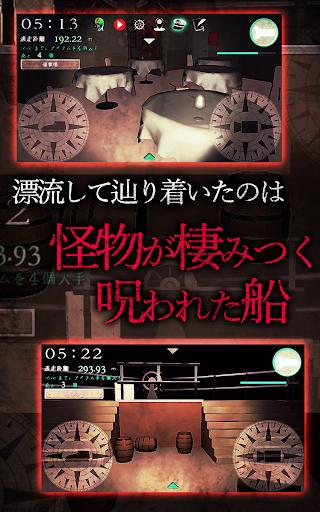 3Du30dbu30e9u30fcu30a2u30c9u30d9u30f3u30c1u30e3u30fcuff1aPanic Ship  screenshots 7