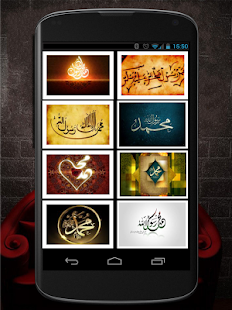 Muhammad Wallpapers - náhled