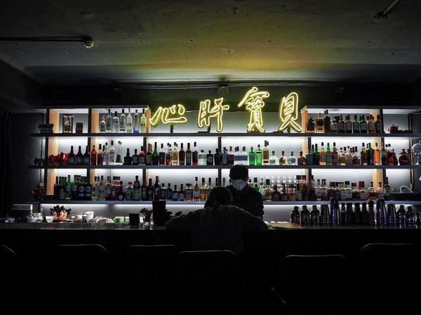 西門美食 CHENDU 94 成都玖肆|西門町創意酒吧