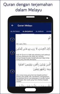 Al Quran Bahasa Melayu MP3 - náhled