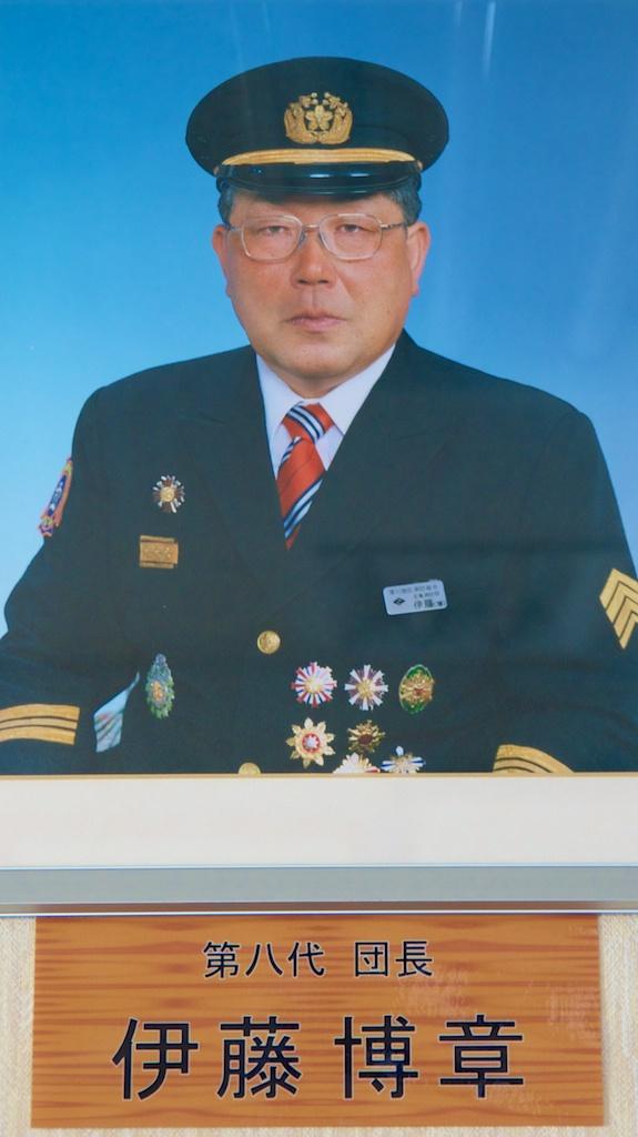 Photo: 第8代団長・伊藤博章 氏 北竜消防(深川地区消防組合 深川消防署北竜支署)