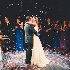 Düğün fotoğrafçısı Chris Souza (chrisouza). 25.05.2019 fotoları