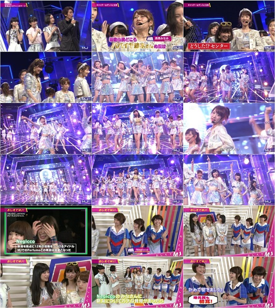 (TV-Music)(1080i) AKB48 Part – Music Japan 150830