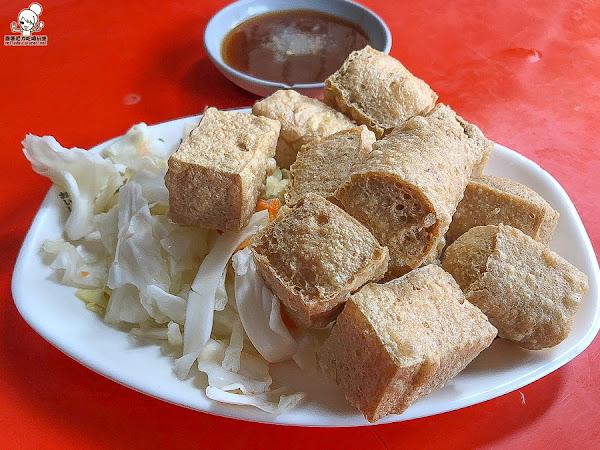 香香香臭豆腐