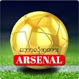 BalloneStar Arsenal