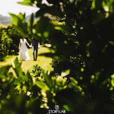 Wedding photographer Elrich Mendoza (storylabfoto). Photo of 11.09.2014