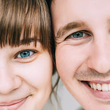 Wedding photographer Veronika Shashkova (vazhnina). Photo of 24.07.2018