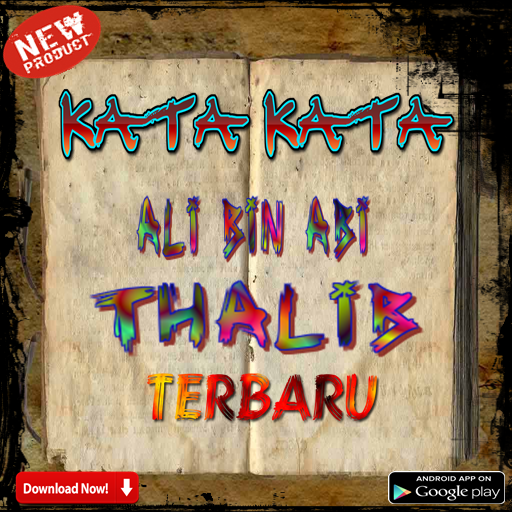 Kata Kata Ali Bin Abi Thalib 101 Apk Download Com
