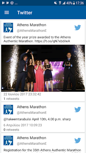 Athens Marathon. The Authentic for PC