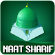Islamic Best popular Naat Sharif for PC-Windows 7,8,10 and Mac