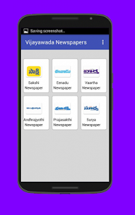 Vijayawada Newspapers - náhled