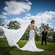 Wedding photographer Karla De luna (deluna). Photo of 25.07.2018