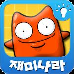 재미나라-퍼니 스도쿠 icon