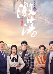 Ji Dang China Drama
