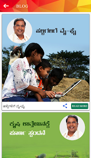 Siddaramaiah- screenshot thumbnail