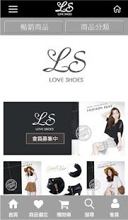 Tải Game LOVE SHOES