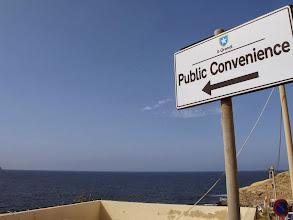 Photo: 405 Grotte Bleue, site touristes, panneau toilettes publiques