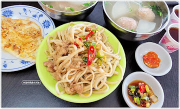 君中式早午餐